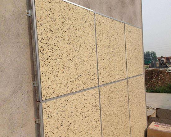 外墙保温装饰一体板价格