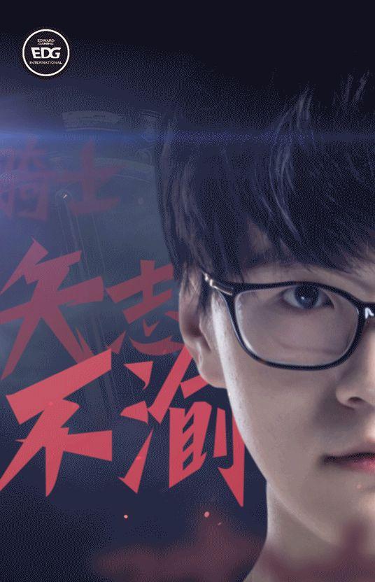 7月17日LPL赛前海报:V5沉迷云顶之弈,LNG空袭